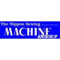 Nippon Sewing Machine News